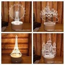 Lampu Tidur/Hias LED 3d Transparan Menara Eifel,Kastil,Mushola,Kincir