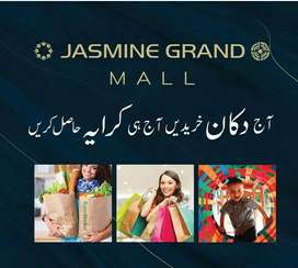 Jasmine Grand Mall Ground foor Corner Shop Available for Sale