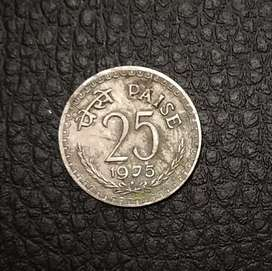 Indian old coins 25 paisa
