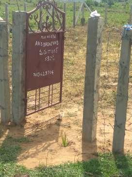 305 squares yards plot for sale near sarpavaram