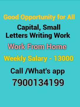 Simple Writing Work