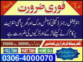Part time / Full time / Home Based Online job for males,females