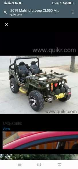 Jeep's modified ready on order basis