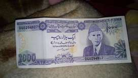 Pakistani old currency note
