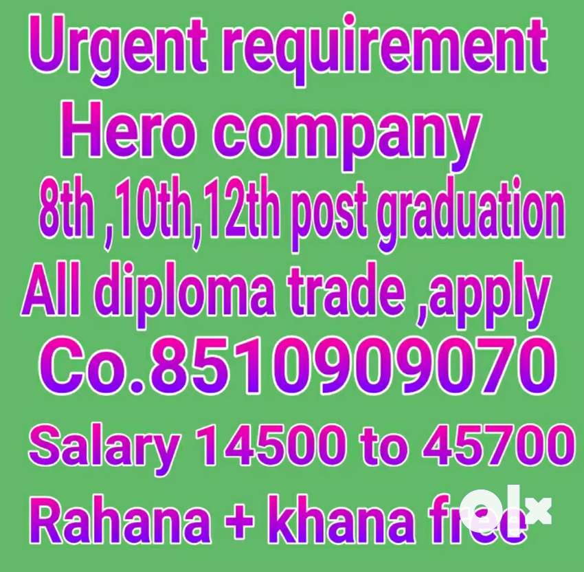 URGENT REQUIREMENT HERO COMPANY 0