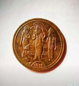 Old coins 1818 yeras