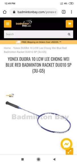 Badminton rackquet