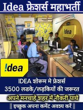 Golden opportunities in idea call center