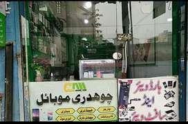 Ch Mobile shop for Rent