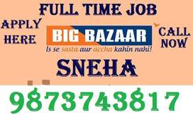 BIG BAZAAR Job Full Time Apply Helper,Store keeper and Supervisor 1uil