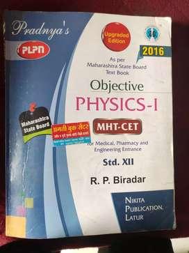 Pradnya's Objective Class (10+2) Physics MHT-CET Part-1&2