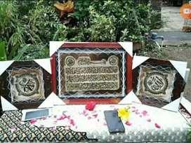 Kaligrafi Allah, Muhammad dan ayat Qursi