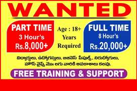 Opportunity For Students,Employees,Housewifes