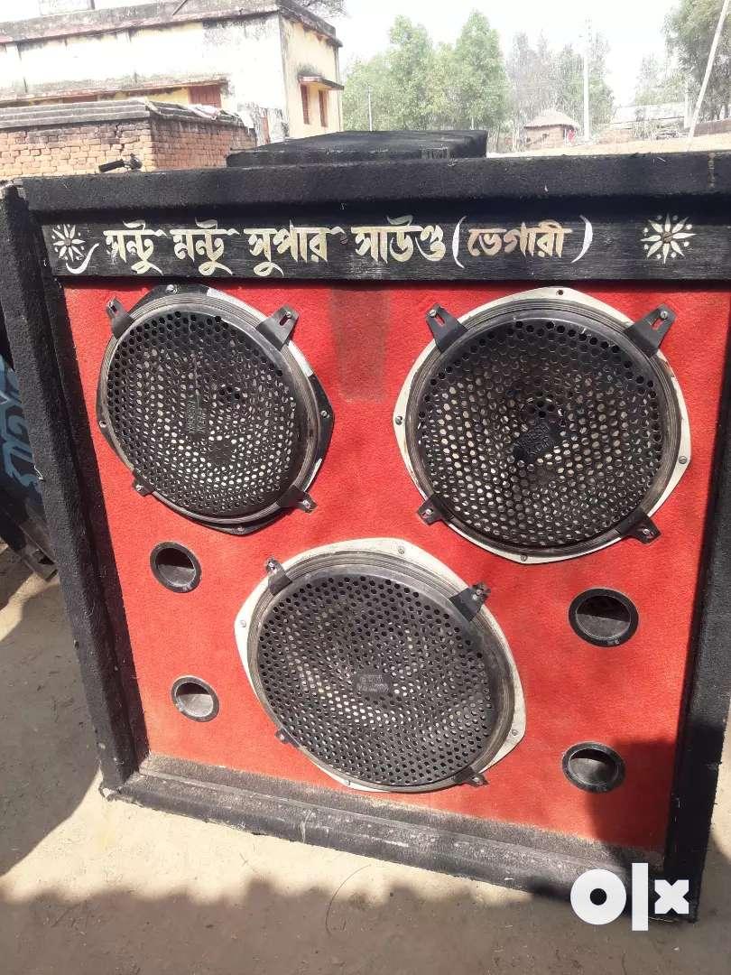 DJ SOUND SETUP 0