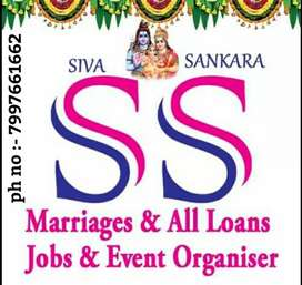 Ss marriages $ all loans