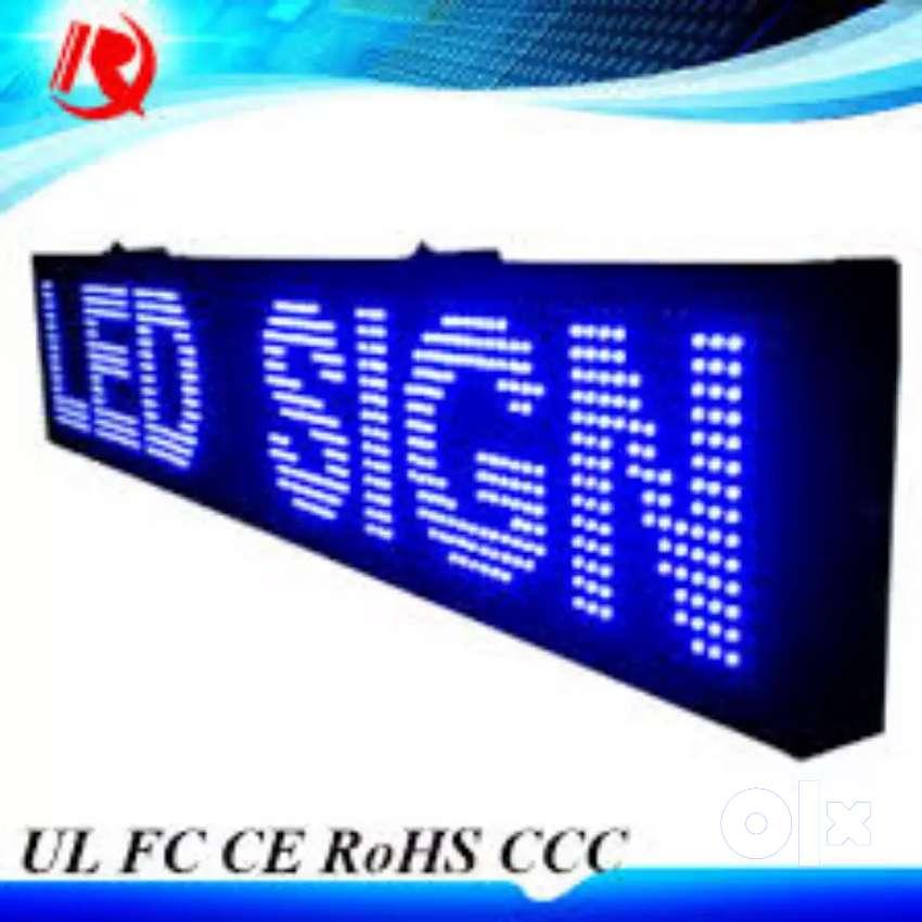 P10 LED DISPLAY Rs 3750 /- 0