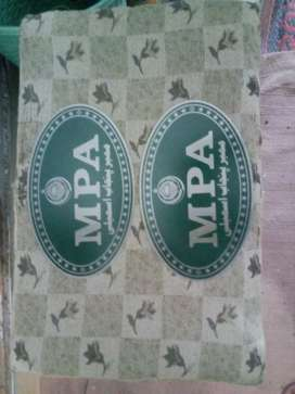 All car number plate making specialist maker