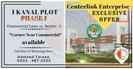 1 Kanal Residential Plot in DHA Multan