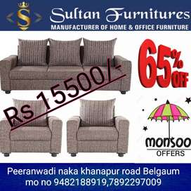 COFFEE TABLE FREE WITH THIS SOFA SET
