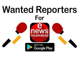 Wanted reporters for e news nizamabad app