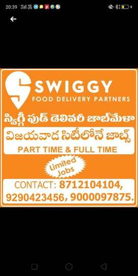 swiggy jobs in all over vijayawada locations call us we will guide you