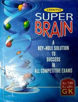 Addone Super Brain: All-Time All-Level GK