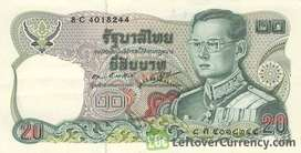 old currency of Thailand)