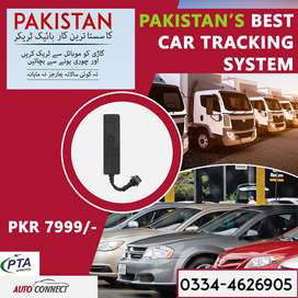 PTA Approved Real-Time Car GPS Tracker GSM/GPRS/GPS Tracking Device PT