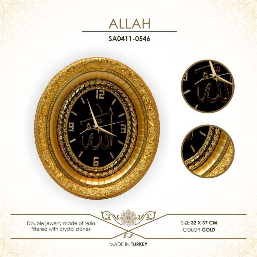 JAM DINDING LAFADZ ALLAH 0