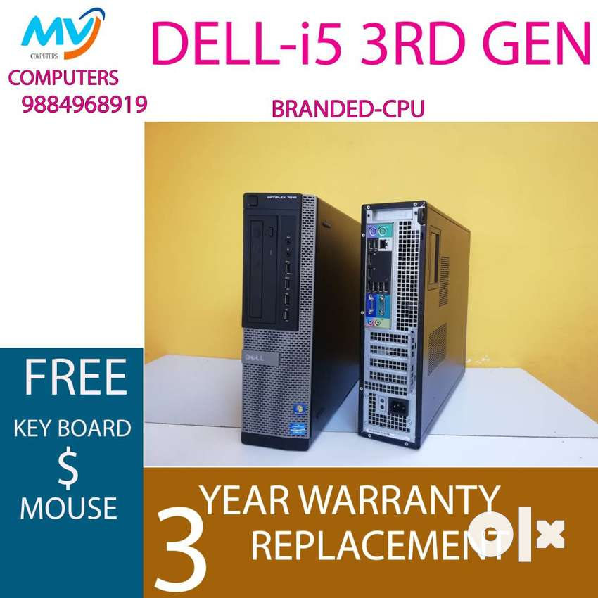 cpu&computer-i5 3rd gen*ram 4gb+3yrs warranty-2gb graphic& 500 gb hdd 0