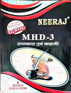 MA IGNOU books available for sell