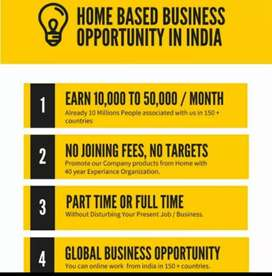 Part time work from home, office, online, offline
