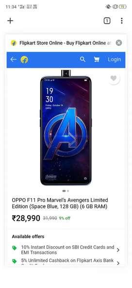 Oppo f11pro avenger edition