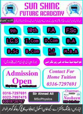 Home Tutors is Available in Gujranwala