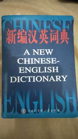 Jual Kamus Mandarin-Inggris Lengkap