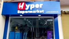 Store keeper for super market
