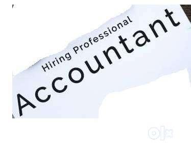 Accountant vacancy (for Female) at  Ernakulam 0