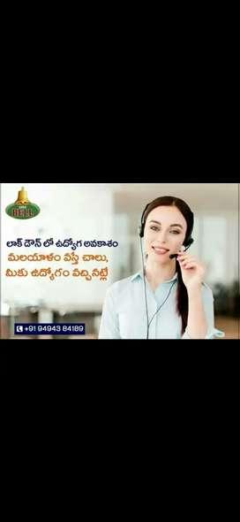 Malayalam telecallers wanted.