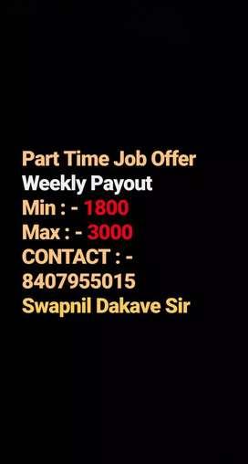 Recruitment Skill India Goverment