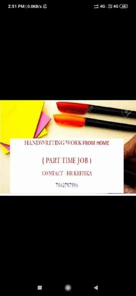 Handwriting job (Work from home) HOME BASED