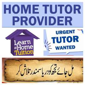 Home tuition Providers