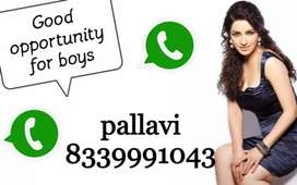 Part time jobs for boys