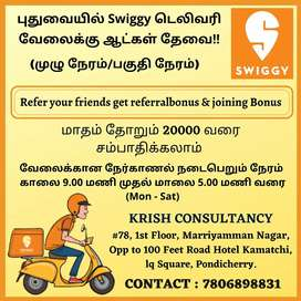 Urgent Hiring For Delivery Executive Pondicherry Swiggy