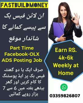 PART TIME JOBZ APPLY NOW