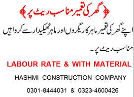 CIVIL AND CONSTRUCTION CONTRACTOR