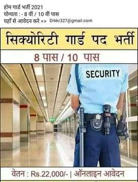 Need Security Guard in  kurukshetra