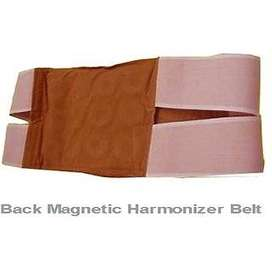 Magnetic Waist Belt - Get Rid of Back Pain With High Quality Magnetic