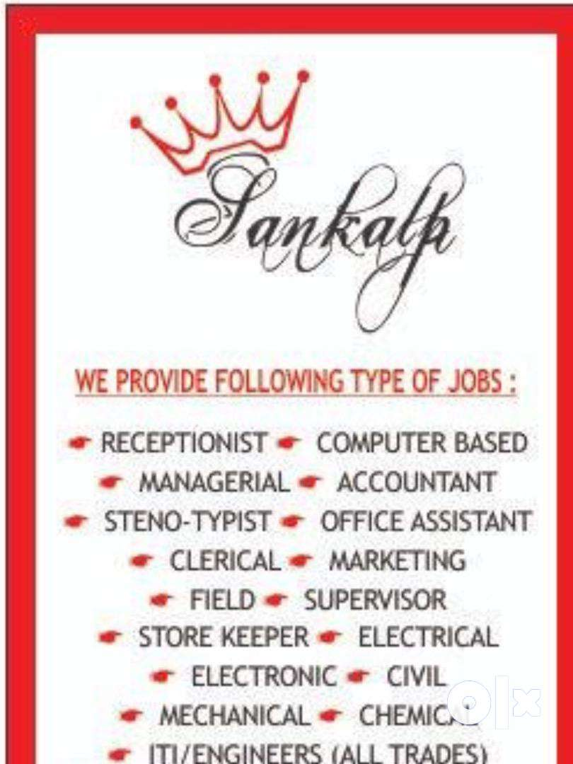 Jobs for unemployed with good salary and preferred location 0