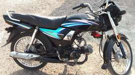 Honda CD 70 dream 2014 lush
