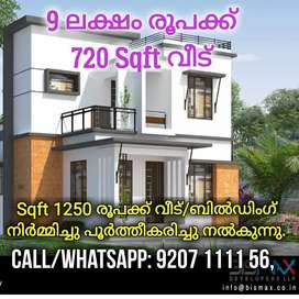 House  For 1250/Sqft, 720Sqft 2BHK House @ 9Lakhs